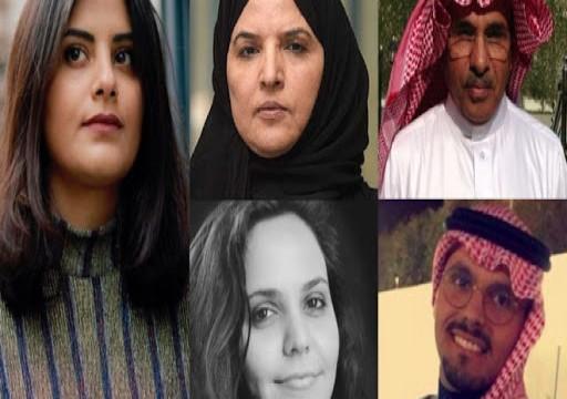 مقررة أممية تجدد مطالبة السعودية بالإفراج عن ناشطين حقوقيين