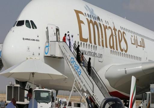 """تداعيات كورونا.. أرباح """"طيران الإمارات"""" تتراجع بنسبة 28%"""