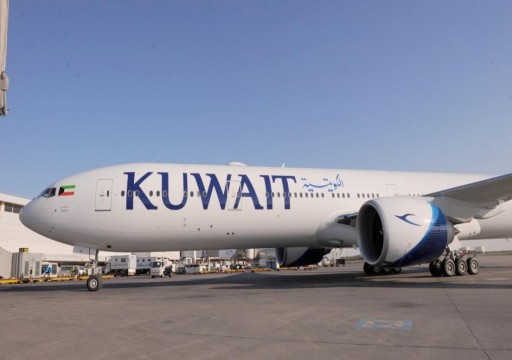الخطوط الكويتية تقيل 1500 موظف غير كويتي بسبب تأثير كورونا