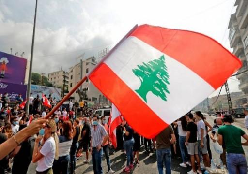 لبنان.. استقالة 4 وزراء وسط فرحة المتظاهرين واستمرار الاحتجاجات