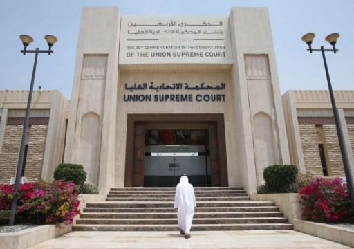 «الاتحادية العليا»: عدم كفاية الأدلة لا يرفع التهمة «نهائياً» عن الموظف