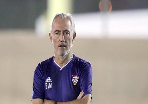 """مدرب """"الأبيض"""": جاهزون لخوض المباراة مع إيران ونطمح للنقاط الثلاث"""