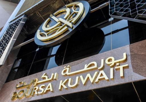 بورصة الكويت تقود ارتفاعات شبه جماعية لأسواق الخليج