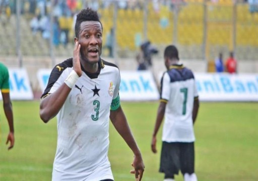 جيان في مقدمة قائمة غانا في كأس أمم أفريقيا