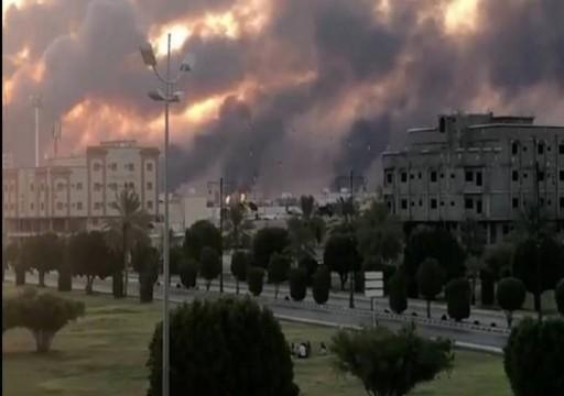 العراق ينفي استخدام أراضيه لمهاجمة منشآت نفطية سعودية بطائرات مسيرة