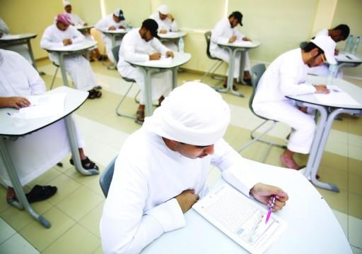 امتحان الرياضيات يربك حسابات طلاب الصف الثاني عشر