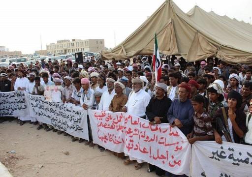 الكشف عن مخطط لاغتيال المناوئين للسعودية في المهرة اليمنية