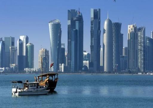 قطر تعلن تسهيلات بشأن تصاريح خروج الوافدين من البلاد