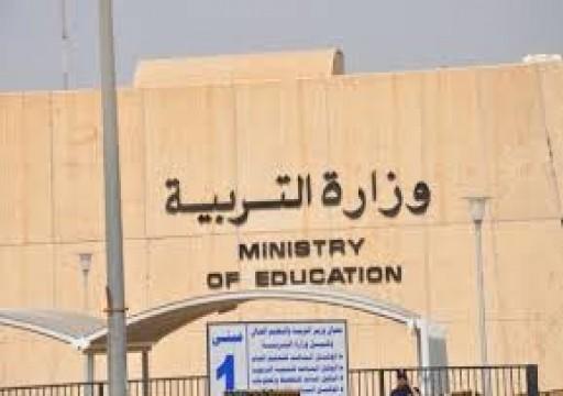 الكويت تستبعد المدرسين المصريين من التعاقدات الجديدة