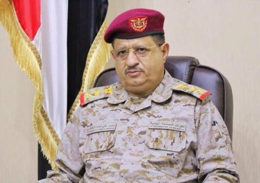 وزير الدفاع اليمني يوجه الجيش بوقف إطلاق النار في الجنوب