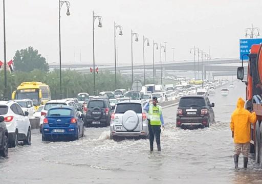 أمطار متواصلة على الدولة والأرصاد يتوقع استمرارها