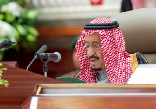 السعودية تلغي العقاب بالجلد وتستبدله بالسجن أو الغرامة