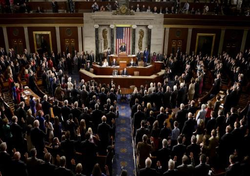 الديمقراطيون يصوتون اليوم على إحالة اتهامين رسميين لترامب للكونجرس