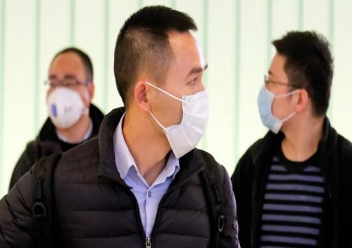 كيف تحمي نفسك من فيروس كورونا الصيني؟
