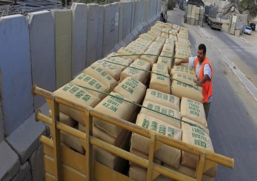 إيران تكشف عن تصدير أول شحنة أسمنت إلى الإمارات