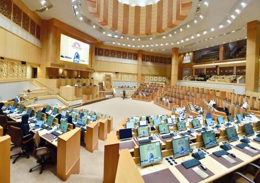 المجلس الوطني ينعقد الثلاثاء المقبل بعد فترة إعداد بلغت 54 يوماً
