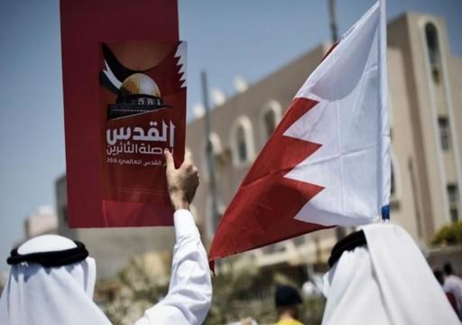 """""""الثوري الإيراني"""" يحذر البحرين من انتقام قادم إثر التطبيع مع إسرائيل"""