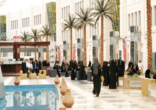 «التربية»: تقييم الجامعات وفق رضا الطلبة وتوظيف الخريجين