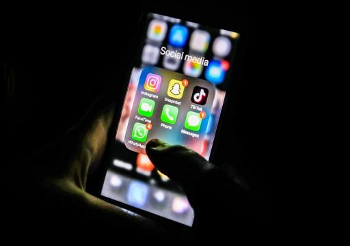"""تحديث جديد في """"واتساب"""" يسمح للمستخدمين فتح نفس الحساب من عدة أجهزة"""