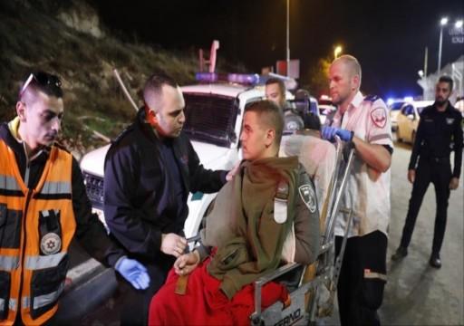 إصابة إسرائيليين بعملية طعن بالقدس واستشهاد صياد بغزة