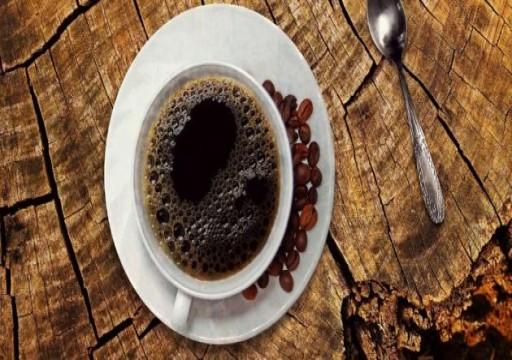 ما علاقة القهوة بانخفاض معدل الوفيات؟