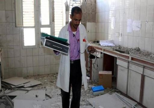 تقرير: 130 هجوماً استهدف منشآت طبية في اليمن منذ أبريل 2014