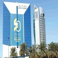 «غرفة دبي» تعفي أعضاءها من رسوم العضوية المتأخرة
