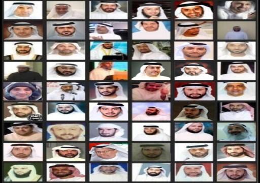 اتحاد علماء المسلمين يدعو الإمارات لإطلاق سراح معتقلي الرأي ويندد بالتطبيع