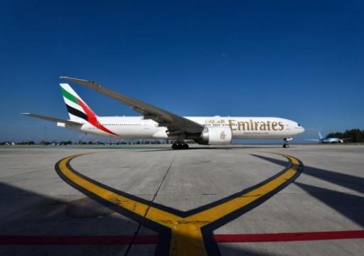 """""""طيران الإمارات"""" تنهي خدمات بعض موظفيها بسبب تداعيات كورونا"""