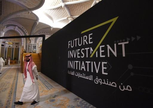 السعودية تقترض 10 مليارات دولار من بنوك عالمية لتمويل مشاريع