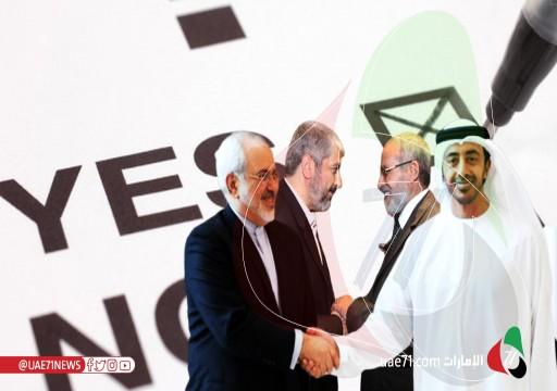 نتائج مثيرة.. استطلاع رأي يكشف اتجاهات الإماراتيين نحو إسرائيل وإيران والإخوان وحماس