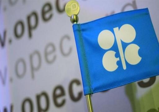 """""""رويترز"""": دول الخليج بأوبك لا تخطط لتمديد خفض طوعي لإنتاج النفط"""