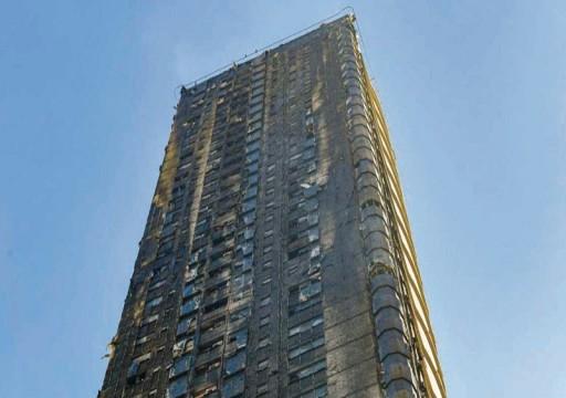 شرطة الشارقة: عقـب سيجارة سبب حريق برج «أبكو»