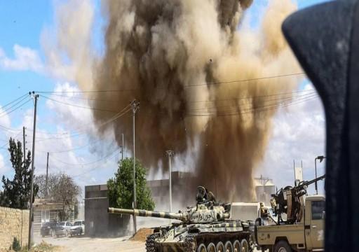ليبيا.. مقتل 20 مسلحاً من مليشيات حفتر في مواجهات مع قوات الوفاق