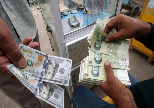 الريال الإيراني يتراجع لمستوى قياسي بسبب كورونا والعقوبات