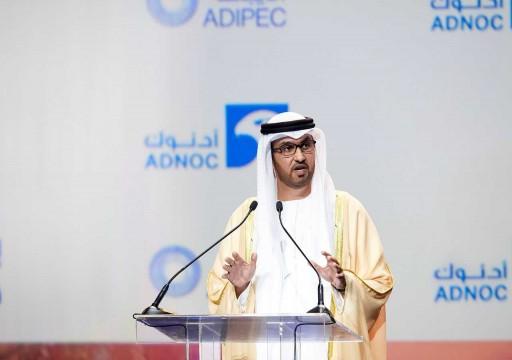 سلطان الجابر: الإمارات تتطلع لتصدير الغاز خلال السنوات المقبلة