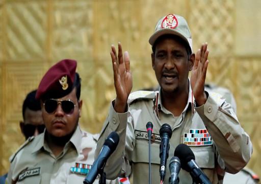 حميدتي يشكر الإمارات على دورها في الحوار بين المجلس العسكري والمعارضة السودانية