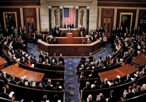 الشيوخ الأمريكي يقر تشريعاً لدعم العمال في مواجهة كورونا