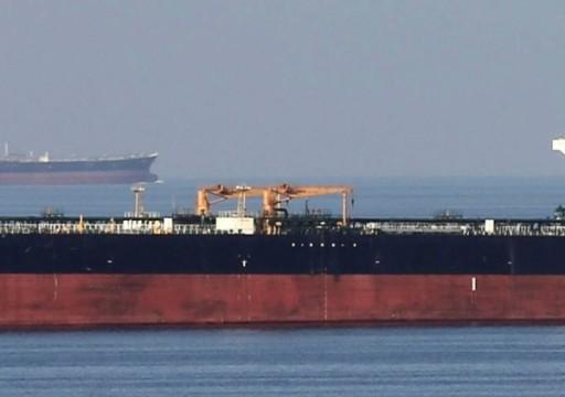 """""""وول ستريت جورنال"""": السعودية عاجزة عن """"تصريف"""" إنتاجها النفطي"""