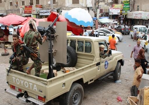 واشنطن تدعو الأطراف المتنازعة في عدن اليمنية للحوار