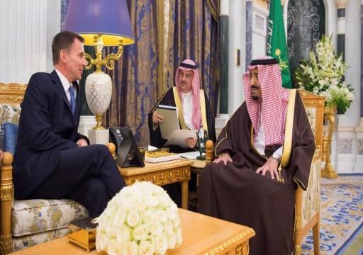 موقع أمريكي: السعودية تموّل حملة وزير خارجية بريطانيا لرئاسة حزب المحافظين