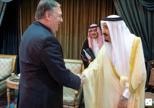 بومبيو يقول إن القيادة السعودية ترغب في حل الأزمة الخليجية مع قطر