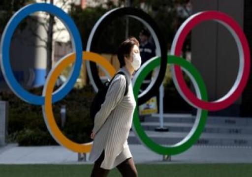 تأجيل الألعاب العالمية حتى 2022 لتفادي التعارض مع أولمبياد طوكيو