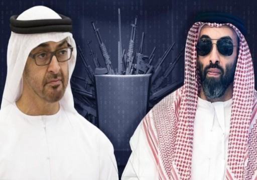 ناشط عماني يزعم توقيع أبوظبي اتفاقا مذلا مع طهران