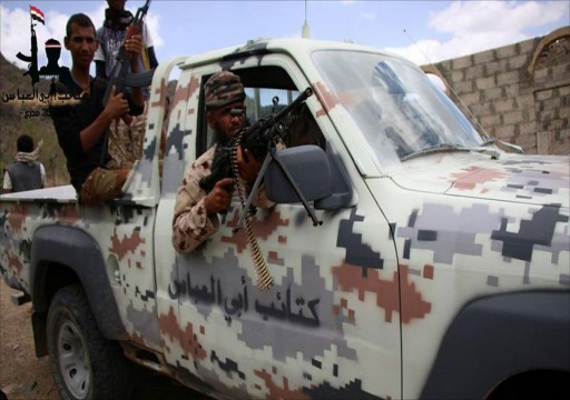 صحيفة: الإمارات تسعى للإجهاز على مدينة تعز اليمنية