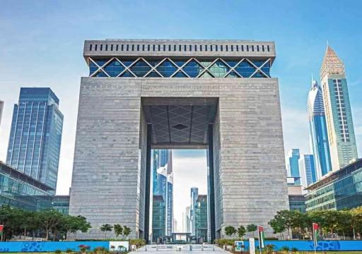 """مركز """"دبي المالي"""" يتعاون مع الصين في التكنولوجيا المالية"""
