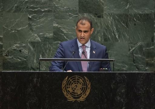 وزير الخارجية اليمني: اليمن ليست شيكاً مفتوحاً لأبوظبي