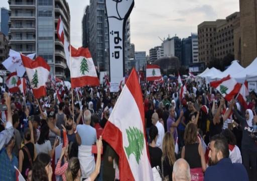 لبنان.. الاحتجاجات تجبر البرلمان على تأجيل جلسته والبنوك تفتح أبوابها