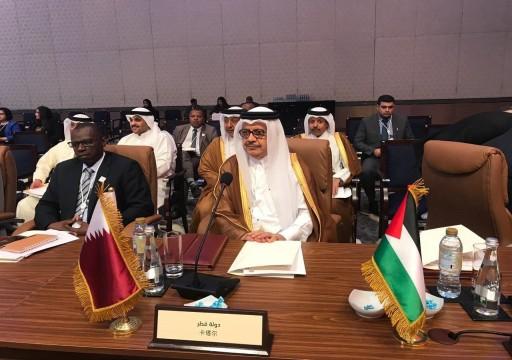 وفد قطري يجري مباحثات سياسية في أبوظبي