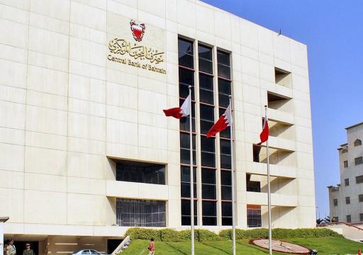 البحرين تعيد تعيين رشيد المعراج محافظا للبنك المركزي